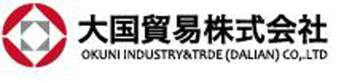 The website is our Japanese sales department web site.